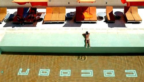cocoon-pool